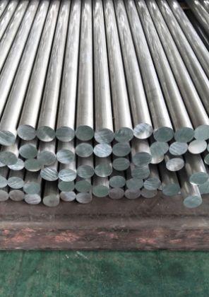Aluminium 1100 Rods / Bars