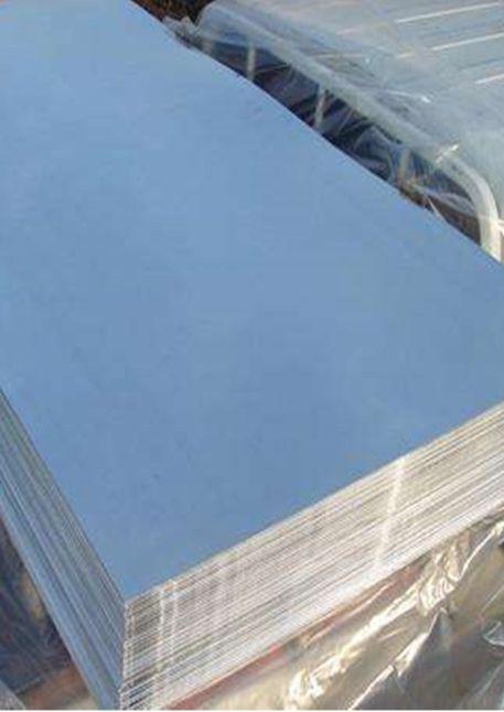 Aluminium 1100 Sheets, Plates & Coils