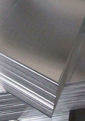 Aluminium 5083 Sheets, Plates & Coils