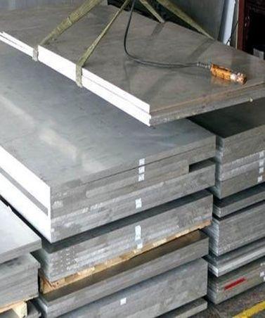Aluminium 6061 Cold Rolled Plates