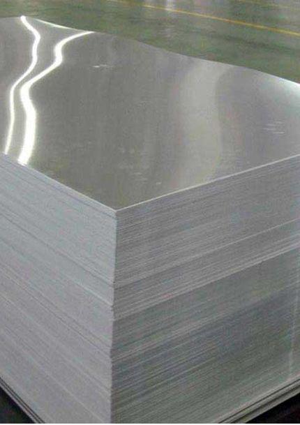 Aluminium 7075 Sheets, Plates & Coils
