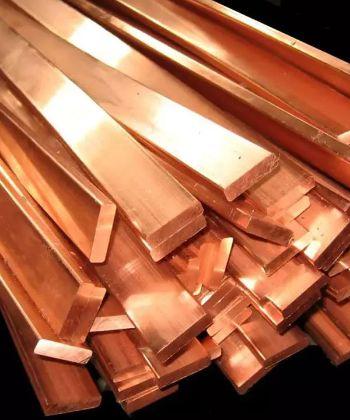 Cupro Nickel Rectangle Bars