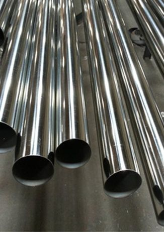 Stainless Steel 321 / 321H Pipes and Tubes