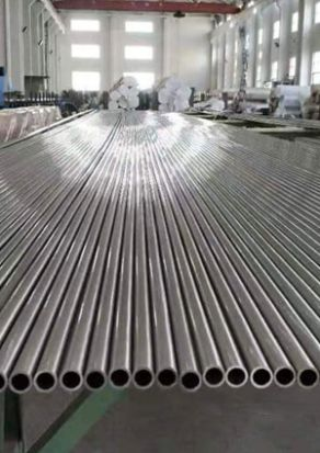 Stainless Steel 904L Pipes and Tubes